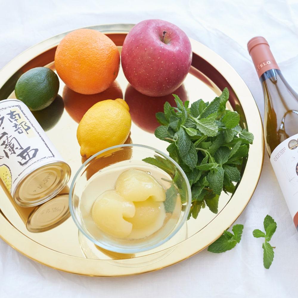 リンゴ、レモン、オレンジ、ライム、などお好みの果物、ミント、ラフランス シロップ漬けなどの缶詰、白ワイン 全て適量