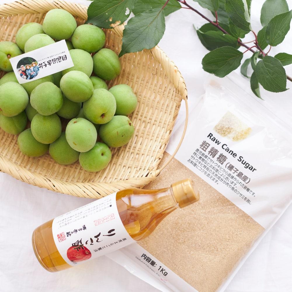 青梅…1kg 砂糖…1kg りんご酢…100ml