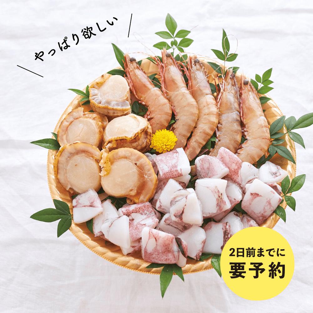 BBQ海鮮セット(4~5人前)