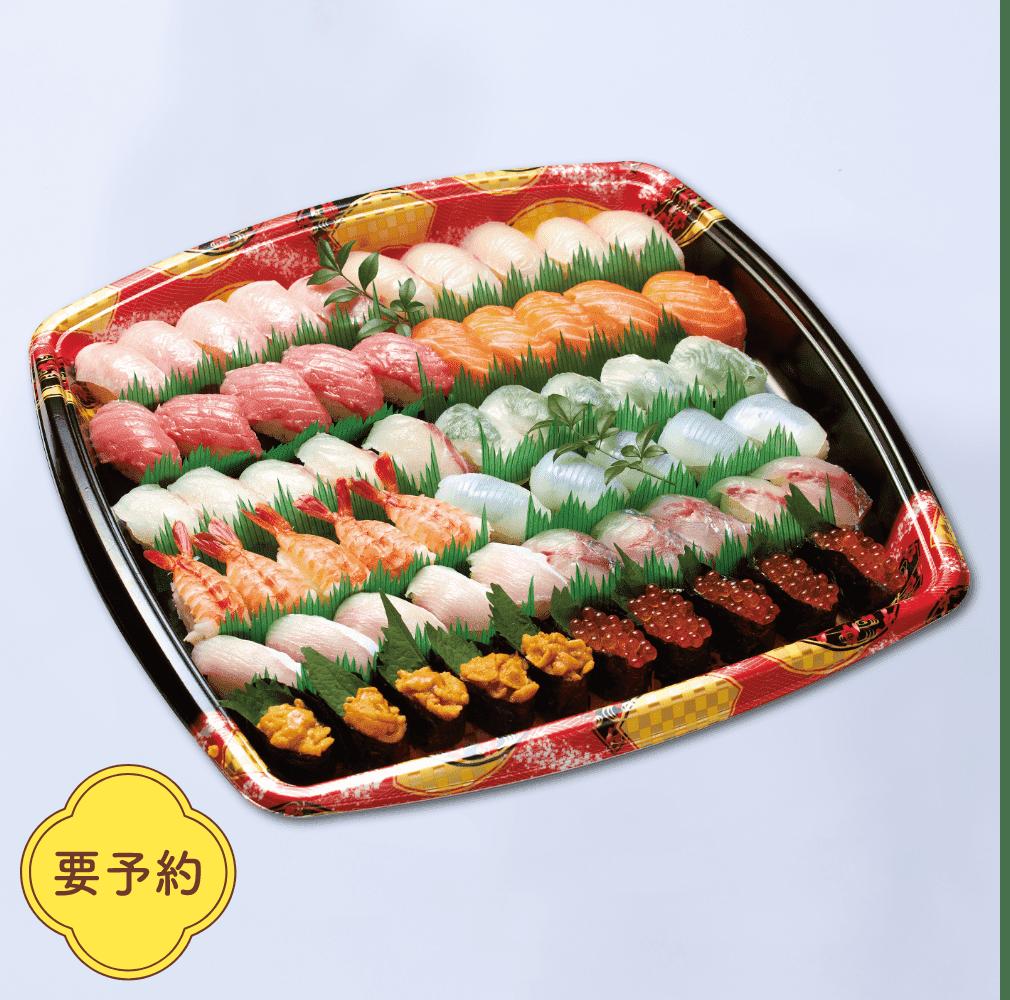 贅沢寿司盛り込み