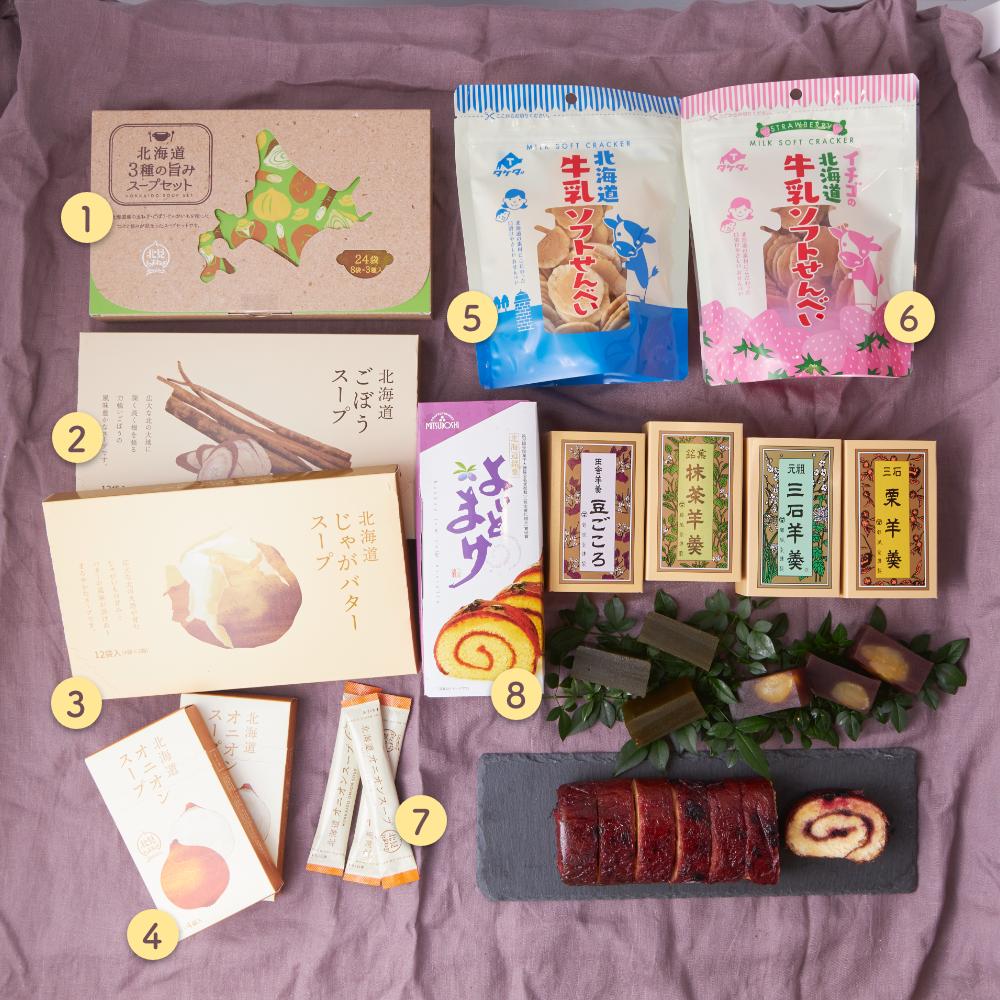 北海道の自然の恵みがたっぷり 北海道フェア
